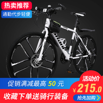 Shan PU light mountain bike adult shock absorber ultra-light one wheel speed male and female students road bike