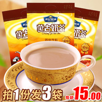 Century ranch Inner Mongolia milk tea salty bag independent packaging instant milk tea powder brewing 400g * 3 bags