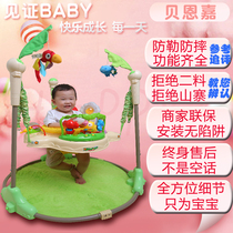 Baby jumping chair puzzle baby multi-function bouncing swing toddler newborn toddler fitness Rack 12 months toys