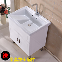Balcony laundry cabinet floor-standing ceramic laundry bath bathroom with washboard outdoor laundry cabinet bathroom cabinet laundry Basin
