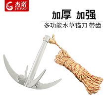 Janno water grass knife practical fishing mowing knife fishing gear fishing supplies accessories folding four Hook except weeding anchor