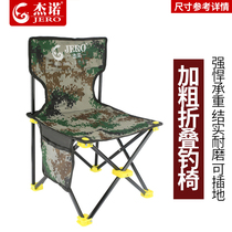 Janno fishing chair fishing chair folding portable seat thick multi-function table fishing chair fishing supplies light fishing stool