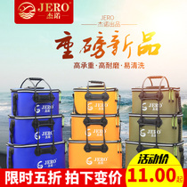 Jano EVA thickened fish bucket bucket bucket waterproof folding fishing bucket fish bucket fishing box fish box fishing gear
