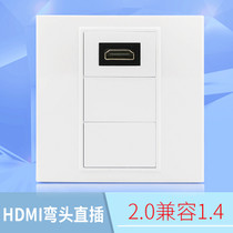 86 type HDMI panel socket solder-free HDMI2 0 HD 4K TV projection butt elbow straight L-type socket