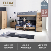 FLEXA Flesa Children's Room up and down bed mother bed import solid wood multi-functional ladder cabinet full house custom package