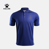 kelme Carmell men and women lapel sports POLO shirt running fitness custom T-shirt Spanish Wu Lei with the paragraph