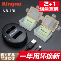 Strength Code nb-13l Battery for Canon g7x G7X2 G9X SX620 SX720 g1xmarkiii camera g5x SX730 HS Canon Camera battery dual Charger USB seat