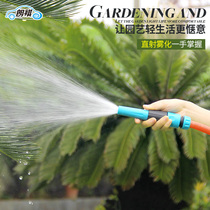 Lang Qi automatic plant watering nozzle watering flower plastic water gun horticultural supplies flower sprinkler garden Set