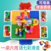 Building blocks assembled toys puzzle children girls boys intelligence development 2-3 years old multi-function legao building blocks table