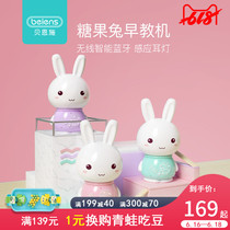 Bain Enshi baby Bluetooth early education machine childrens toys rechargeable download candy rabbit baby story machine 0-3 years old