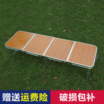 Table extérieure pliante table décrochage table pliante table portable aluminium alliage table pliante