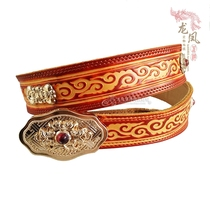 Mongolian features womens ladies belt pure leather handmade xiangyun printing belt Mongolian robe accessories adjustable