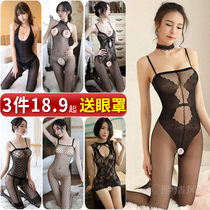 Sexy lingerie Super Show open crotch exposed milk stockings pervert passion set sexy pajamas provocative uniform temptation female show