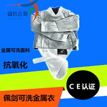 Fencing equipment stainless metal clothing can be repeatedly washed CE certification can participate in the competition