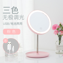 Desktop led lights makeup mirror portable small vanity mirror with lights women beauty girl heart desktop net red light mirror