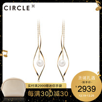 Circle Japan jewelry 18K yellow gold freshwater pearl long earrings-designer eye design
