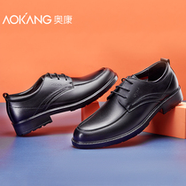 Aokang officiel flagship store chaussures hommes de banlieue les costumes les chaussures en cuir sauvage British wind Travail chaussures Hommes
