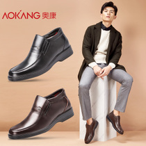Aokang Cotton shoes male Inverness high shoes winter velvet warm leather shoes leather business casual mens shoes daddy shoes