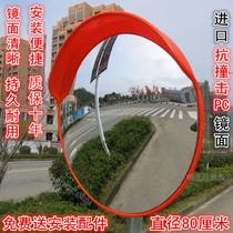 80cm Highway turn Mirror Road Reflector mirror Road wide-angle lens traffic safety facilities junction convex mirrors