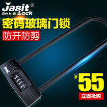 Jia Shi Jie password lock glass door lock double Open U-shaped lock anti-cut anti-theft shop LOCK U-lock keyless lock