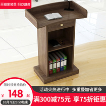 The podium simple modern podium small guide to purchase the taiwan welcome desk reception desk to preside over the desk.