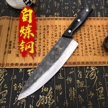 Zhou knife hand-forged basalt boning knife slaughter cut meat professional cutting knife meat factory dedicated slaughter knife