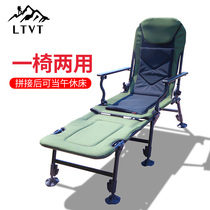 LTVT all-terrain European fishing chair folding multi-function can lie down to sleep wild fishing chair promise longer lift leg fishing chair
