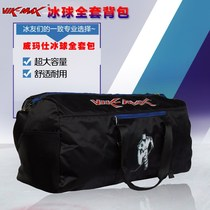 Weimar Ice knife bag hockey shoe bag skates backpack bag Skates Shoe Pack full kit Kit Protective bag