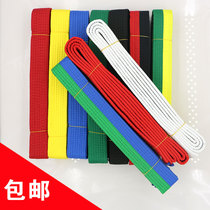 Taekwondo Belt red blue green red black children adult taekwondo belt belt belt level 2 4 meters