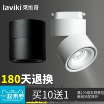 Ming installed small spotlights led Ceiling Lamp downlight single lamp living room ceiling ceiling Nordic Track spotlights cob track lights