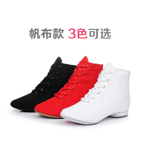 Genuine canvas jazz dance boots men and women soft bottom practice skills Shoes ballet shoes leather modern dance shoes