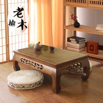 Kang table solid wood bay window table small coffee table tatami table low table window table balcony small table window table low table