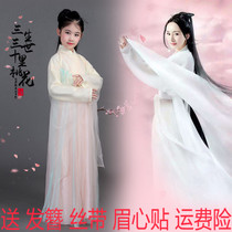 New Years day childrens costumes fairy costumes costumes white guzheng Tang costume costumes costumes ancient princess dress hanfu