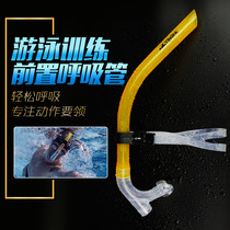 British hair swimming breathing tube professional training swimming equipment ventilation underwater breathing apparatus front swimming breathing tube
