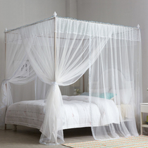 Orchid love mosquito net 1 8m bed home thickening simple 1 5 Palace Princess wind student dormitory 1 2 M bed pattern account