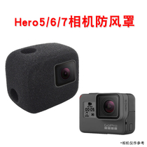 hero5 6 7 camera cover windproof cover microphone recording wind down sponge protective cover gopro camera accessories