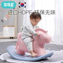 aag children shake rocking horse baby age gift baby small wooden horse car 1-2-3 years old riding horse riding toy multi-function