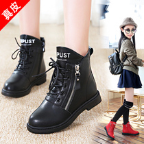 Girls boots 2019 new winter leather boots snow winter shoes Big children with cotton shoes Martin childrens shoes