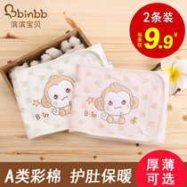Baby belly color cotton baby belly button around the cotton umbilical cord spring and summer newborn belly button around the abdominal circumference