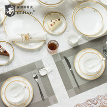 Leona REONE high-grade bone china tableware set Tangshan dishes set home ceramic Chinese dishes combination