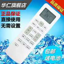 Original Meico Mego air conditioning remote control KFR-35GW MGDF-D2 GXFC-D1 GXFC-D2.