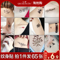 1 copies of 65 tattoo stickers men and women waterproof durable Korean simulation English small fresh sexy cute tattoo stickers