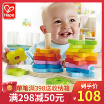 Hape rainbow heap heap heap heap Le wood building blocks 1 a 2 year old baby color cognitive set of childrens puzzle toys