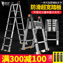 Help Seoul High telescopic ladder ladder home folding ladder lift ladder portable staircase thick aluminum alloy ladder