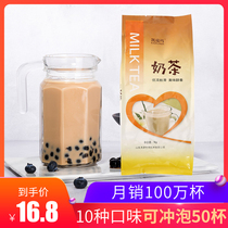 Kairuima milk tea bag 20 brewing drinks Assam original tea powder shop special raw materials