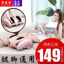 Health Source foot machine automatic foot kneading foot leg calf foot home massager foot point