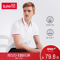 Baleno Benny Road Youth elastic polo shirt man hits color striped paul shirt lapel T-shirts man