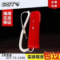 Bay Fire telephone extension portable fire alarm fire handle phone jack Type GST-TS-100B