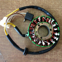 Applicable Neptune 125 Superman 150 Blue Red Gold Star charging coil stator magnetic motor rotor