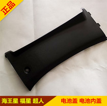 Applicable Neptune 125 HS125T-2 Superman qs150t side bar battery cover battery cover
